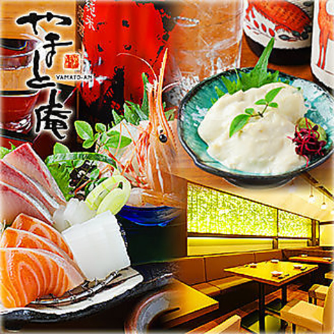 地場食材を使った大和郷土料理と奈良の地酒をご堪能下さい♪