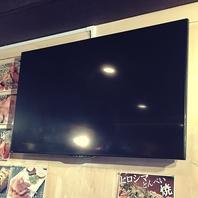 TV設置しました!カープ観ながら鉄板焼きを楽しもう!!