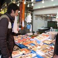 中央市場より直送する新鮮な魚介