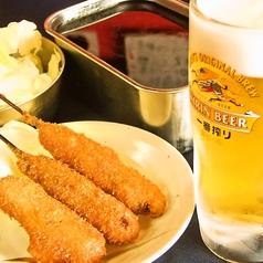 新世界 おやじの串や 本店のおすすめ料理1