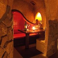 デートにピッタリ洞窟個室