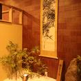 【和モダンがテーマ】川西能勢口の大人のお忍び空間。木のぬくもりが溢れる店内です。