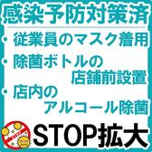 九州小町 栄 錦 本店の雰囲気2