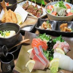 居酒屋 せん 松山八坂通り店のおすすめ料理2