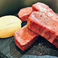 メインは北海道和牛!北海道食材にこだわりました♪