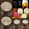 高級ブランド干物 銀座伴助 銀座本店のおすすめポイント1
