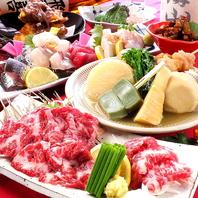 名物おでんや天草鮮魚刺盛り付コース+[飲放]4000円~!