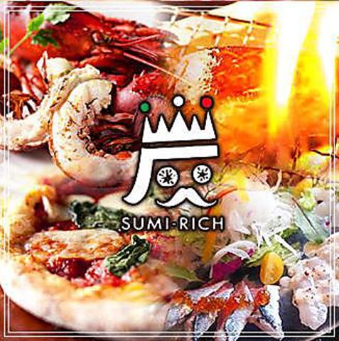 青物横丁で飲む場所に困ったら炭リッチ!!北海道の美味しい料理にお酒が楽しめます♪
