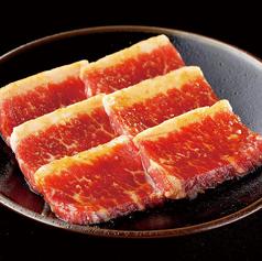 料理メニュー写真ロース (たれ/塩だれ/旨辛)