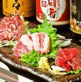 木村屋本店 東京駅八重洲のおすすめ料理1