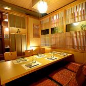 四季彩 Shikisai aune海浜幕張店の写真