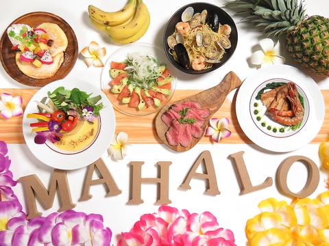 Hawaiian &Dining Mahalo(マハロ)