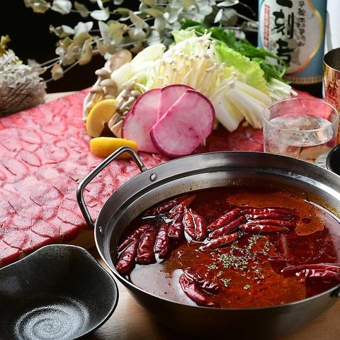 ◆SNSで話題!秘伝の牛タンしゃぶしゃぶ&肉寿司堪能コース◆120分飲み放題付 4,500円(税込)