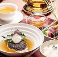 料理メニュー写真【90分Tea Free付き】紅茶白だしの自家製スープハンバーグランチ