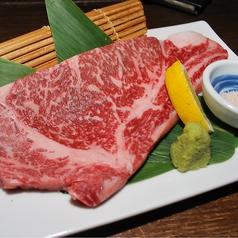 料理メニュー写真【広島産A5級】 和牛ランプ炭火ステーキ