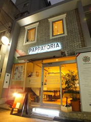 パパトリアの写真