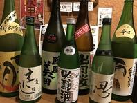 日本酒の専門家がいるやきとり屋さん