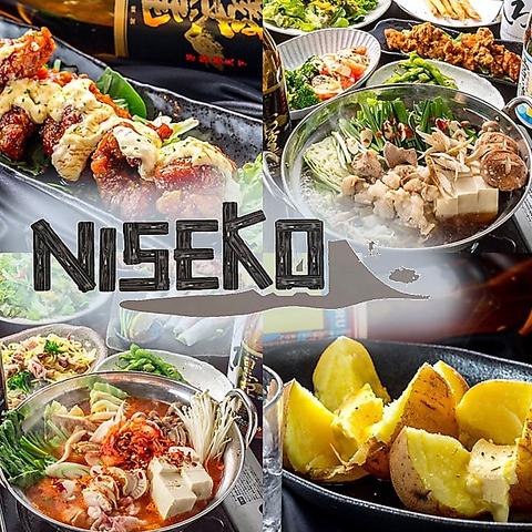 スープカレー NISEKO