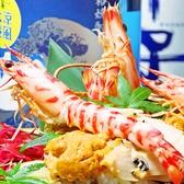 大海 権堂のおすすめ料理2