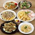 食彩厨房いちげん!和・洋・中華の全てが食べれる会社員・ご友人・家族多種のシーンでご利用可能な居酒屋です!