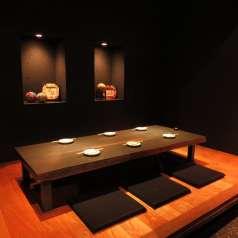 和食バル ふわりの特集写真