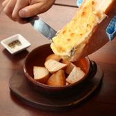 ラファーレ La Fale 横浜西口店のおすすめ料理2