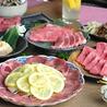 焼肉問屋 飛騨牛専門店 焼肉ジン 熊野店のおすすめポイント2