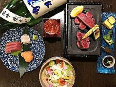 桜咲串 陣屋の写真
