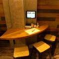 【1階】少し珍しい3名カウンターテーブル席