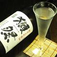 【new!!】獺祭(山口)純米大吟醸【700円】