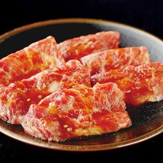 料理メニュー写真ハラミ (たれ/塩だれ)