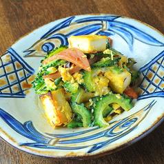 泡盛と沖縄料理 Aサインバーのおすすめ料理1
