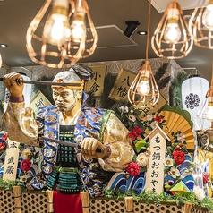 博多もつ鍋 おおやま アミュプラザ小倉の雰囲気1