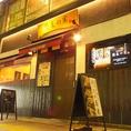【チッタ入口の大人のたまり場は24時間営業&満席必須!!】