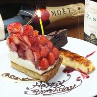 記念日・誕生日もお祝いいたします。