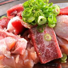 炭火焼肉ホルモン こてつ 塚本店のおすすめ料理1