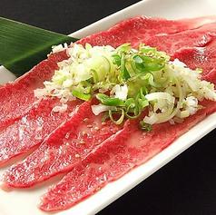 焼肉ダイニング ちからや CHIKARAYA 仙台駅前店のおすすめ料理2