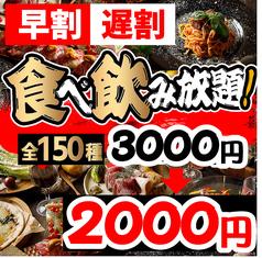 TAKUMI たくみ 札幌店の特集写真