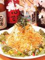 料理メニュー写真揚げじゃがいもいっぱいの金華山サラダ