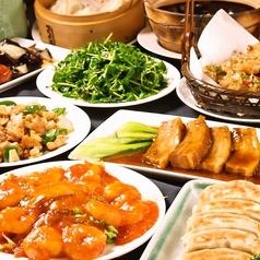 飛龍閣 川口店のおすすめ料理1