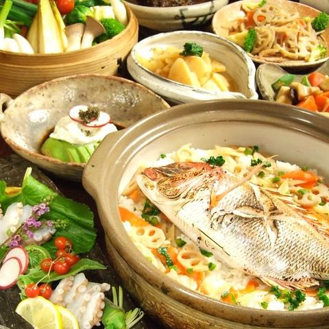 地元の美味しい野菜と魚でほっこり♪ここから始まるご縁を大切に…飲放コース3500円~