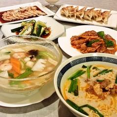 台湾料理 雅致(がち) 岩槻店の写真