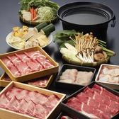 鍋ぞう 新宿西口店のおすすめ料理3