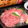 おさけとおうちごはん きまぐれ家 旭区店のおすすめポイント3