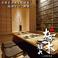 個室居酒屋 箱根そば 鮮魚 桜木 離れ 小田原本店の画像