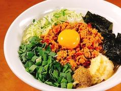 まぜそば専門店 麺や太郎のおすすめ料理1