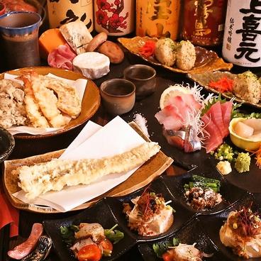 肉おでんと天ぷらの店 なお良しのおすすめ料理1