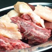 炭火焼肉ホルモン こてつ 塚本店のおすすめ料理2