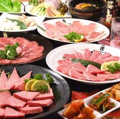 清香園 与野本町店のおすすめ料理1