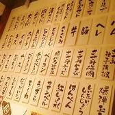 壁にはズラッと並ぶ50種以上の串メニュー!